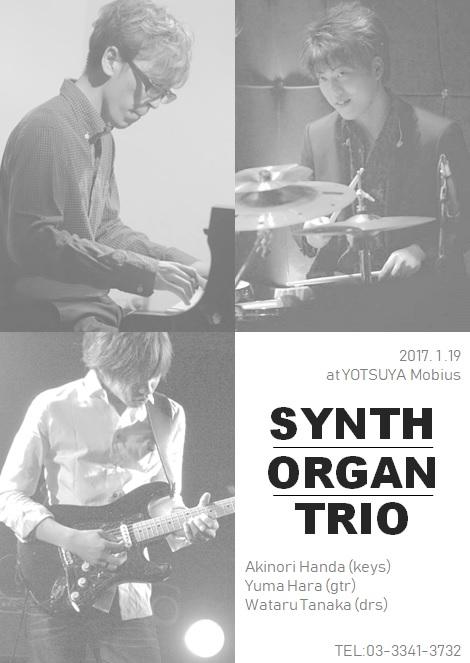 SYNTH-ORGAN-TRIO 1st LIVE