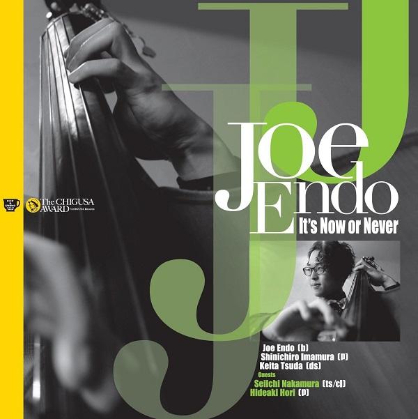 It's Now or Never (LP) / Joe Endo