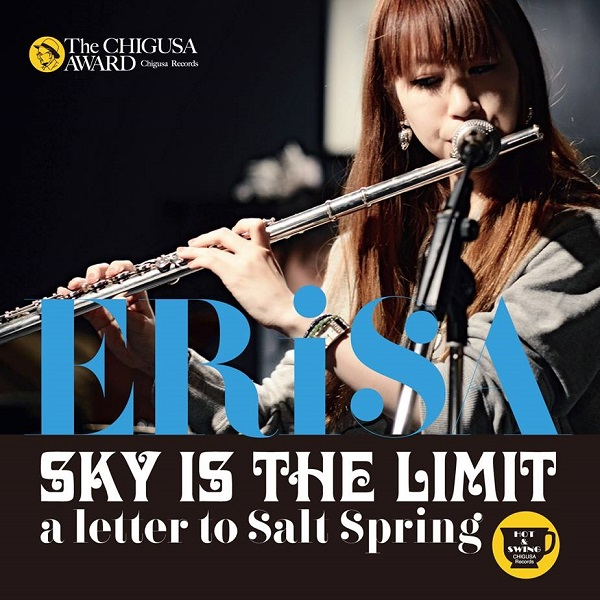 SKY IS THE LIMIT -a letter to Salt Spring- (CD) / ERiSA