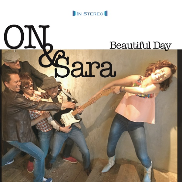 Beautiful Day / ON & Sara Rector